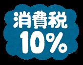 【速報】山本太郎「この地獄を私が終わらせる!!!」→ その内容がwwwwwのサムネイル画像