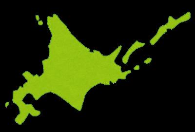 【速報】北海道、もうメチャクチャ・・・・・