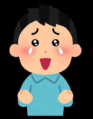 """【画像】菅総理辞任、小泉進次郎の""""男泣き""""に全国民が感動wwwwwwwwwwwwwwwwwwwwwのサムネイル画像"""