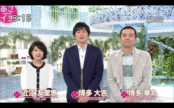【愕然】NHKが韓国をゴリ押しした結果wwwwwwwwwwwwwwwwwwwwwのサムネイル画像