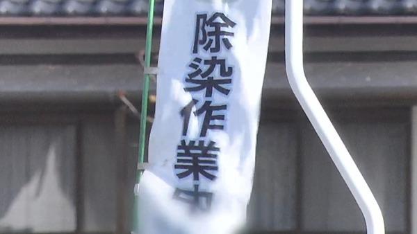 【福島】原発・除染作業会社「申告漏れ」→内 容 が ひど い ・・・・・のサムネイル画像
