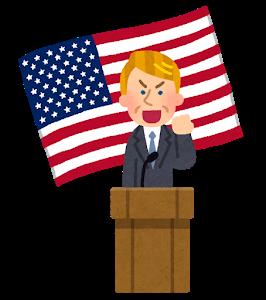 【速報】トランプ大統領「私が、大統領選に敗北したら!!!!!」のサムネイル画像