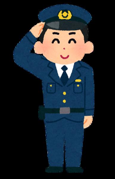 """【茨城】児相でトラブル、警官への""""とんでもない行為""""で家族5人を逮捕へ・・・・・のサムネイル画像"""