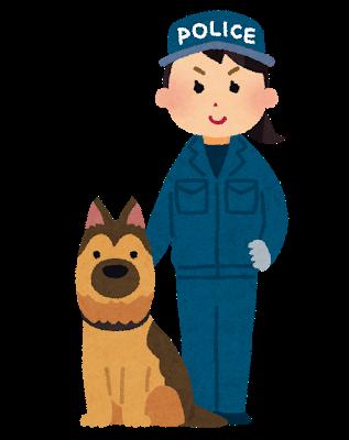 【悲報】逃走警察犬「クレバ号」の末路・・・・・