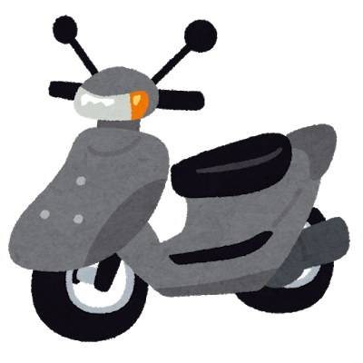 bike_scooter