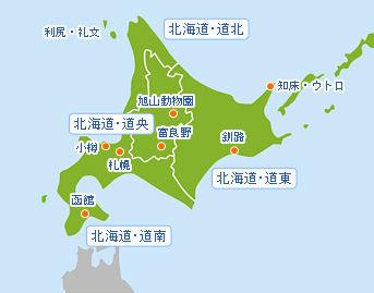 【疑問】北海道のアレルギー事情、全国の「倍以上」← なぜなのか?のサムネイル画像