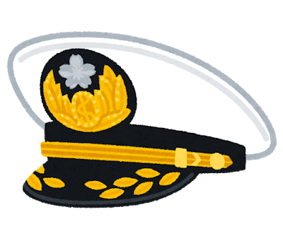 【狂気】海自に入隊したばかりの候補生、免職処分へ→理由がwwwwwのサムネイル画像