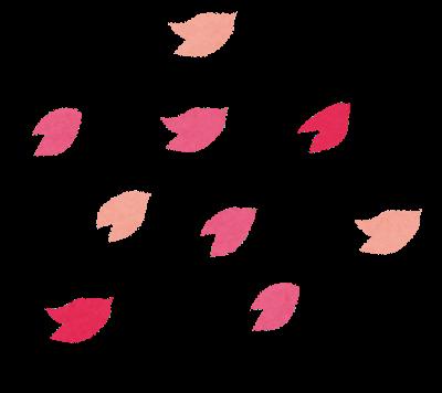 【桜を見る会】東京地検特捜部が本気を出した結果wwwwwwwwwww