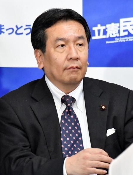 【悲報】立憲・枝野代表、衆院本会議を欠席!!!→理由が・・・・・・ のサムネイル画像