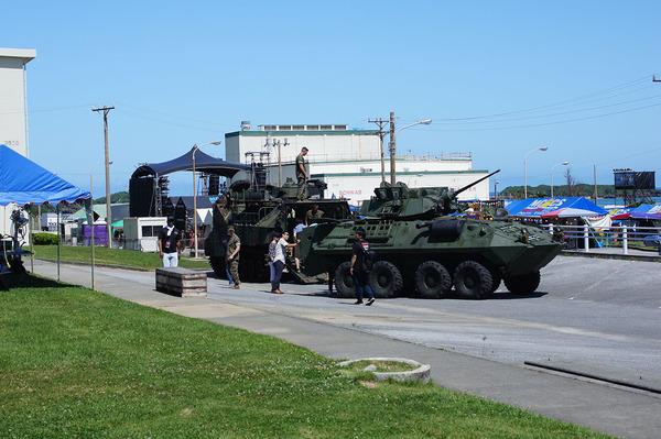 【沖縄】米軍が来場した子にヤバいものを握らせていたと問題に・・・・・のサムネイル画像
