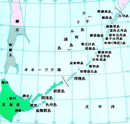 【悲報】「北方四島は日本の固有の領土か?」→ 安倍首相の回答がwwwwwwwwwwwwwのサムネイル画像