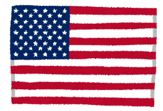 【驚愕】日本人による「アメリカへの好感度」、ヤバいことになるwwwwwwwwwwwwwwwwのサムネイル画像