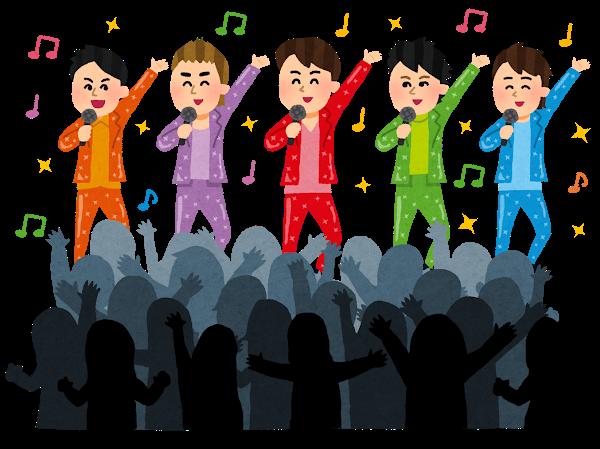 【悲報】嵐が「国民祭典」で奉祝曲を披露→評価がヤバいwwwww(動画あり)のサムネイル画像