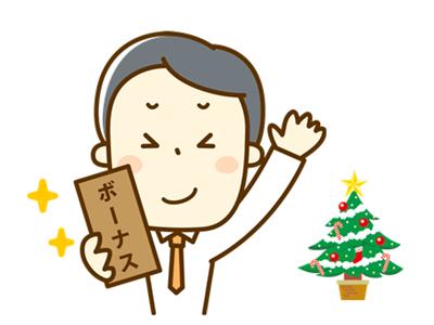 【朗報】アベノミクス効果、キタ━━━━(゚∀゚)━━━━!!!!のサムネイル画像