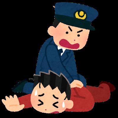 toriosae_taiho_police (1)