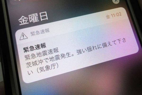 【大阪地震】外国人客「緊急速報は日本語にしか対応していないのか?」のサムネイル画像