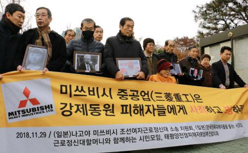【速報】韓国「挺身隊」、三菱重工に損害賠償請求 → 判決が確定!!!!!のサムネイル画像