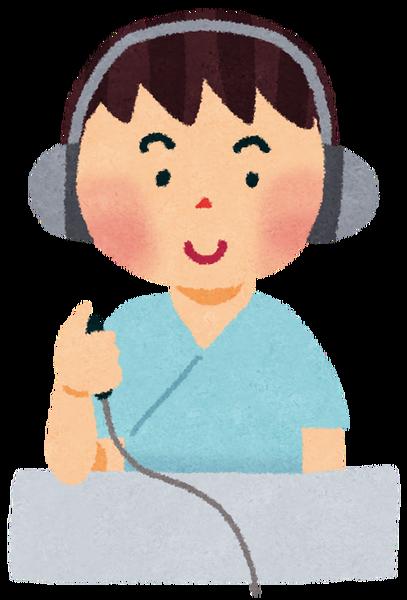 【激震】聴覚専門外来の患者6割がこの「障害」だったことが判明・・・・・・のサムネイル画像