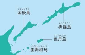 【悲報】安倍首相「残念ながら4島には日本の島民が住んでいない!!!」→ その結果wwwwwwwwwwwwwwのサムネイル画像