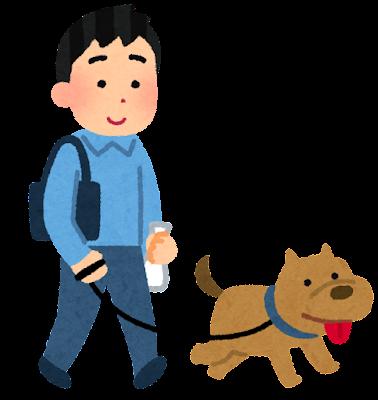 【壮絶】散歩中の犬に吠えられた男、とんでもない行動に…!!!!!!!!!のサムネイル画像