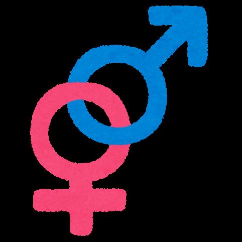 【えぇ…】性別を変えたトランスジェンダーさん、まさかの事態に・・・・・