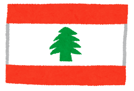 Lebanon (2)