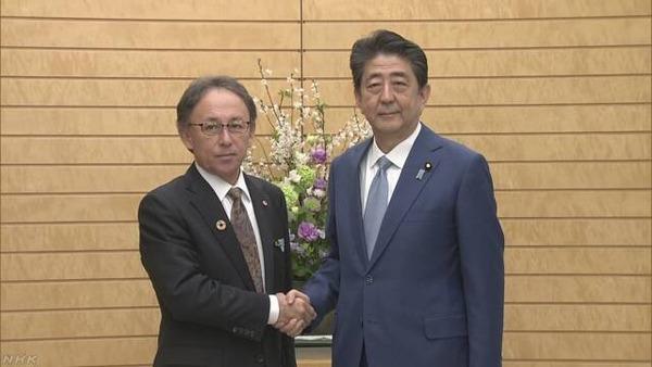 【会談】デニー玉城知事、安倍首相にジュゴンの死を報告のサムネイル画像