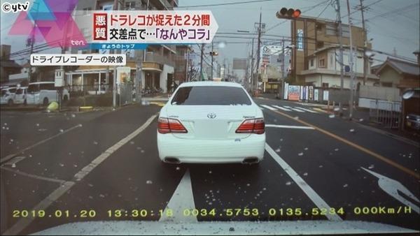 【なんやこら】大阪の新たな「危険運転」動画がヤバいwwwwwwwwwwwwwwwwwwのサムネイル画像