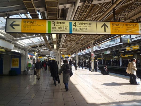 【画像】派遣社員(47)「電車の中で男女に笑われた」→ ブチギレた結果・・・のサムネイル画像