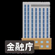 building_gyousei_text_kinyuchou