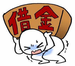 日本財団「国の借金がヤバいぞ?国民はどうするつもりだ!?」→その結果wwwwwwwwwwwwwwwwwwwのサムネイル画像