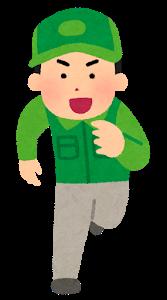 kakedasu_takuhai3