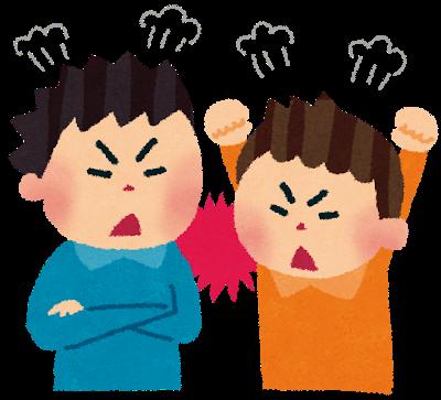 【悲報】高須院長と河村市長、ヤバいことに…!!!!!!!のサムネイル画像