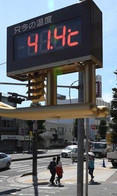 【壮絶】熱中症で亡くなった人の数がガチでヤバい件・・・・・のサムネイル画像