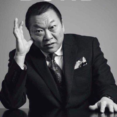 "【悲報】百田尚樹を批判した作家さん、""実売数""を晒されるwwwwwwwwwwwwwwwwwwwwwのサムネイル画像"