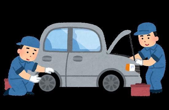 【画像】国交省「自動車整備士が足りない…」→その結果wwwwwwwwwwwwwwwwのサムネイル画像