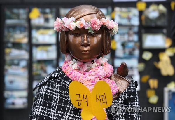 """【ファッ!?】韓国高裁「日本との""""信頼関係""""が崩れてはいけない!!!」→その結果wwwwwwwwwwwwwwwwwwwwのサムネイル画像"""