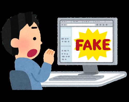 【またか】中川翔子さん、いじめられっ子にエールを送るも嘘バレで大炎上wwwwwのサムネイル画像