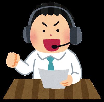【唖然】侍ジャパンの視聴率wwwwwwwwwwwwwwwwwwwwのサムネイル画像
