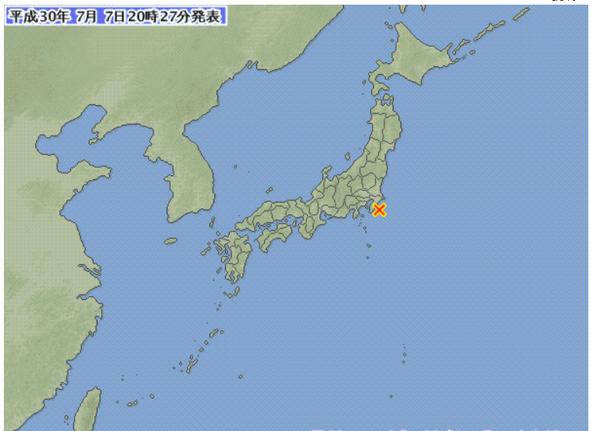 【速報】地震 !!!!!!!のサムネイル画像