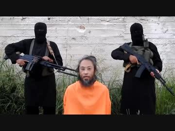 【衝撃】捕まった安田さん動画の件、各テレビ局の報道状況がwwwwwwwwwwwwwwwwwwwwwwwwwのサムネイル画像