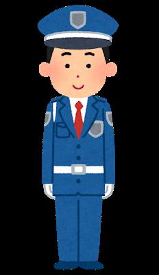 【悲報】セコム警備員、やらかすwwwwwのサムネイル画像