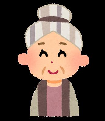 【速報】日本人女性、物凄い記録を更新wwwwwwwwww