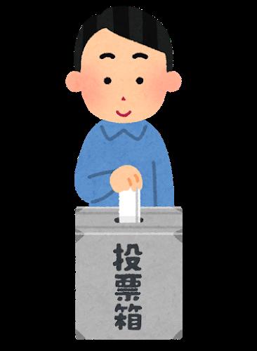 【悲報】「NHKから国民を守る党」の末路wwwwwのサムネイル画像