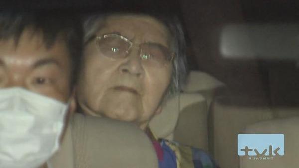 【4人死傷事故】裁判所「被疑者は90歳か・・・逃走のおそれないな」→ その結果のサムネイル画像