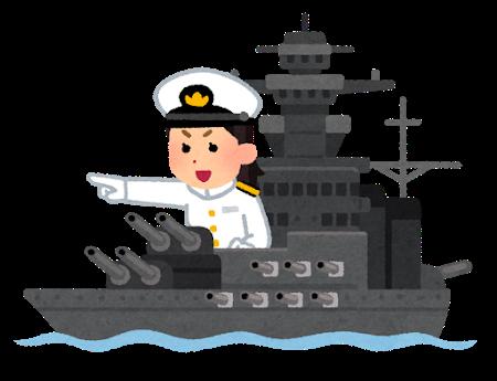【愕然】中学生が職場体験で海上自衛隊へ行った結果wwwwwのサムネイル画像
