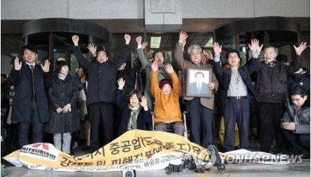 【徴用工】韓国外交部、日本の「対抗措置」に失望を表明wwwwwwwwwwwwwwwwwwwwのサムネイル画像
