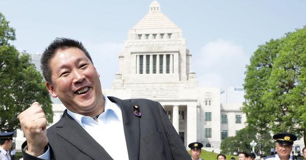 "【騒然】N国党・幹事長に""とんでもない人物""が就任wwwwwwwwwwwwwwwwwwwwwwのサムネイル画像"