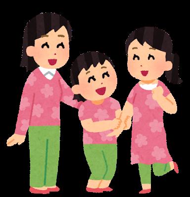 family_3_shimai