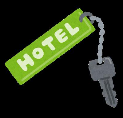 【絶句】高級ホテルに15泊した男(23)の末路wwwwwwwwwwwwwwのサムネイル画像